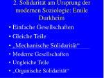 2 solidarit t am ursprung der modernen soziologie emile durkheim4