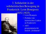 3 solidarit t in der solidaristischen bewegung in frankreich leon bourgeois 1852 1925