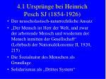4 1 urspr nge bei heinrich pesch sj 1854 1926