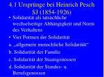4 1 urspr nge bei heinrich pesch sj 1854 19269