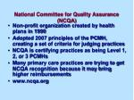 national committee for quality assurance ncqa