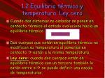 1 2 equilibrio t rmico y temperatura ley cero
