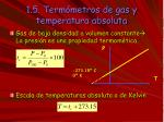 1 5 term metros de gas y temperatura absoluta