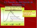 3 1 funci n de distribuci n de boltzmann 1