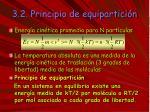 3 2 principio de equipartici n