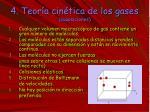 4 teor a cin tica de los gases suposiciones
