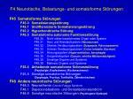 f4 neurotische belastungs und somatoforme st rungen3