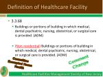 definition of healthcare facility