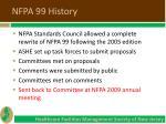 nfpa 99 history