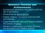 newton s theories and achievements