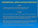 credential application process5