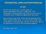 credential application process6