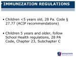 immunization regulations14