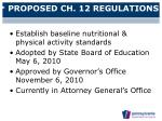 proposed ch 12 regulations