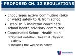 proposed ch 12 regulations49