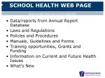 school health web page