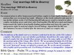 gay marriage bill in disarray