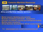 cameron maritime resources