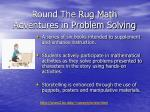 round the rug math adventures in problem solving