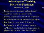 advantages of teaching physics to freshmen hickman 1990