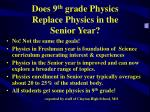 does 9 th grade physics replace physics in the senior year