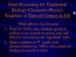 final reasoning for traditional biology chemistry physics sequence at turn of century in us