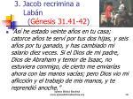 3 jacob recrimina a lab n g nesis 31 41 42