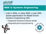 mda in systems engineering