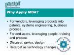 why apply mda
