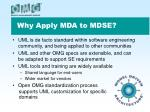 why apply mda to mdse