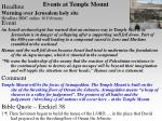 events at temple mount