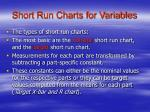 short run charts for variables