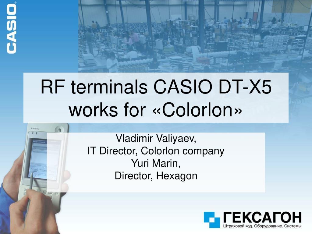 rf terminals casio dt x5 works for colorlon l.