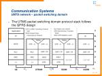 communication systems umts network packet switching domain