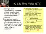 7 life time value ltv