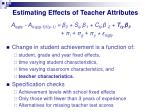 estimating effects of teacher attributes