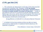 lt pl gas link 3 4