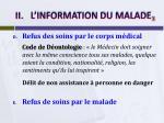 l information du malade 3