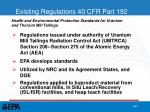 existing regulations 40 cfr part 192