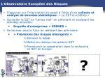 l observatoire europ en des risques