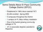 some details about el paso community college district epcc