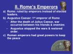 ii rome s emperors