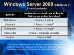windows server 2008 ediciones y licenciamiento