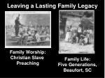 family life five generations beaufort sc