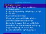 skipshospital og sykelugarer5