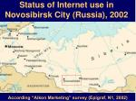 status of internet use in novosibirsk city russia 2002