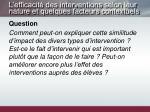 l efficacit des interventions selon leur nature et quelques facteurs contextuels2
