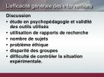 l efficacit g n rale des interventions1