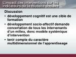 l impact des interventions sur les indicateurs de la r ussite scolaire2