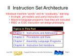 ii instruction set architecture